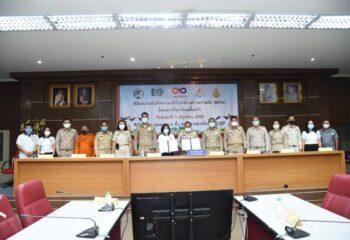 """ชัยภูมิ-EAร่วมกับโรงเรียนร่วมราษฎร์วิทยานุกูล จ.ชัยภูมิ ทำโครงการ """"โรงเรียนร่วมพัฒนา"""" (MOU – Partnership School Project) – โครงการโรงเรียนวัวแห่งแรกของไทย"""